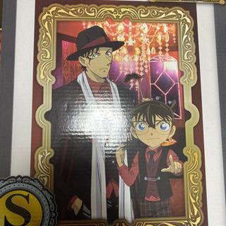 【ネット決済】名探偵コナン 一番くじ S賞 ラストワン賞 おまけ付き