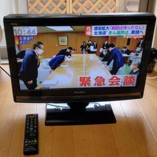 MITSUBISHI リアル 液晶テレビ 22インチ オートターン機能