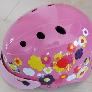 幼児用ヘルメット 46~52cm