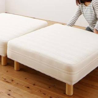 【ネット決済】分割ベッド ホワイト