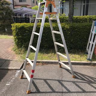 【ネット決済】はしご兼用アルミ脚立