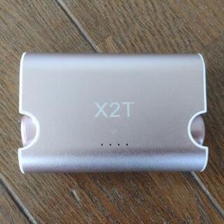 Bluetooth 完全ワイヤレスイヤホン 訳あり