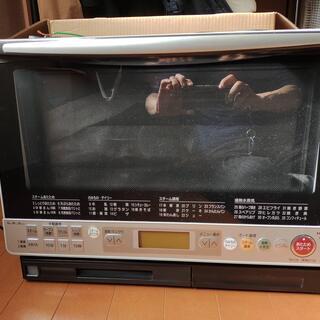 【ネット決済】日立過熱水蒸気オーブンレンジMRO-CS8/庫内容...