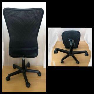 勉強椅子x1。チェアー、黒網。中古チェアー