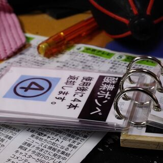 未使用 3連カードリング 内径25㎜ バラ売り 名刺サイズにジャ...