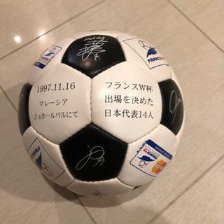 【レア商品】1997年WCフランス大会プリントサイン入りボール