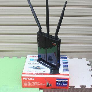 無線LANルーターバッファローWZR-450HP