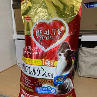 ドッグフード ビューティープロ 食物アレルゲンに配慮 4.7kg