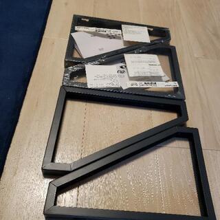 【2本新品】IKEAの取り付けラック4本