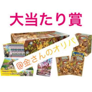 【ネット決済・配送可】オリパ ポケモン