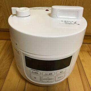 電気圧力鍋 siroca SP-D131(2回のみ使用)