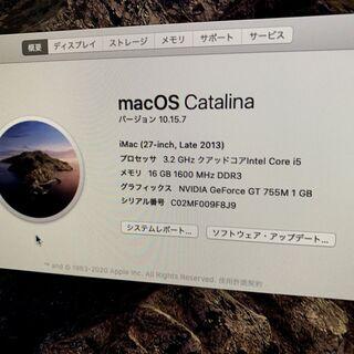 【ネット決済】iMac (27-inch, Late 2013)...