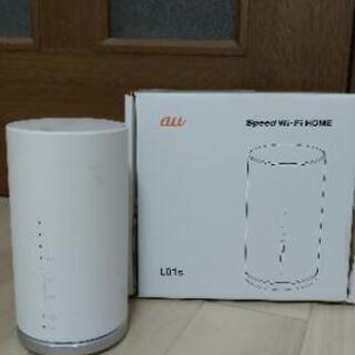 au Wi-Fi HOME L01s
