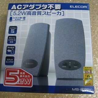 【未使用品】5.2W高音質スピーカー ELECOM製 MS-87SV