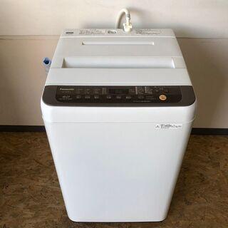 【Panasonic】 パナソニック 全自動 電気 洗濯機 容量...