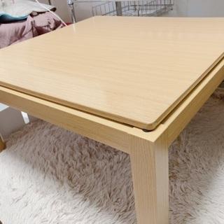 【ネット決済】センターテーブル こたつ付き