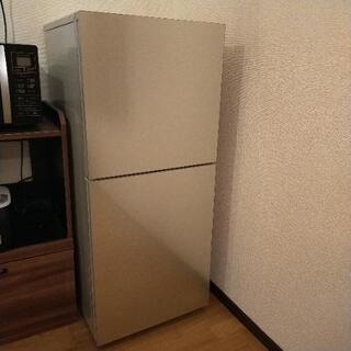 ツインバード 冷蔵庫