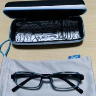 ZOFFの老眼鏡