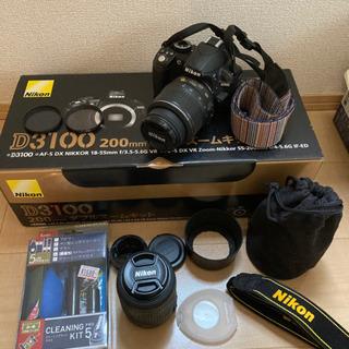 おまけ付:ほぼ新品6万相当 Nikon D3100 200MMタ...