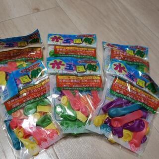 水風船6袋