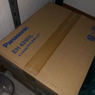 Panasonic 生ゴミ処理機用 バイオ基材 EH43101L - 宇都宮市