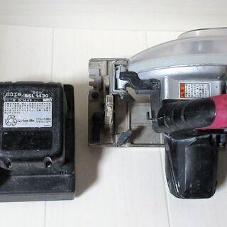 ☆日立工機 HITACHI C14DYSL2 125mm コード...