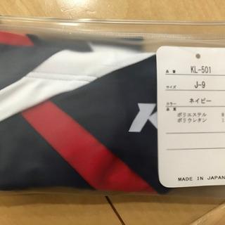 【ネット決済】男の子水泳パンツ 西春日井スイミングスクール