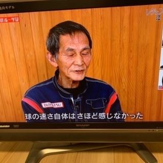 SHARP 32型 テレビ TV - 家電