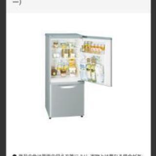 2,000円 パナソニック冷蔵庫