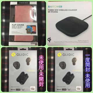 【ネット決済・配送可】iPhoneSE第二世代ケースと備品セット
