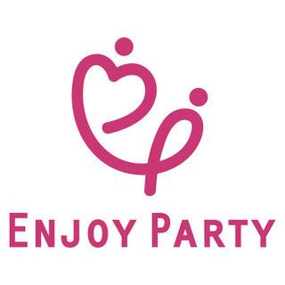 【広島県福山市】婚活・恋活パーティー EnjoyParty…