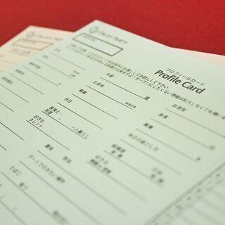 【広島県福山市】婚活・恋活パーティー EnjoyParty 【6月度】 - 福山市