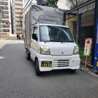 三菱ミニキャブmt 軽トラ 幌付 etc  車検付