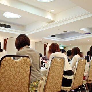 【広島県福山市】婚活・恋活パーティー EnjoyParty 【6月度】 − 広島県