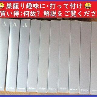 ☆VHSビデオテープT-120/50本:特典付き