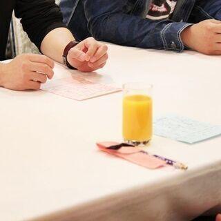 【広島県福山市】婚活・恋活パーティー EnjoyParty 【6月度】 - イベント