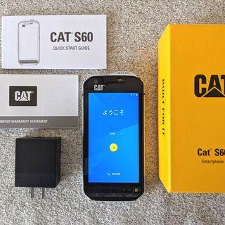 【中古】 CAT S60 本体 SIM フリー 北米版 / サー...