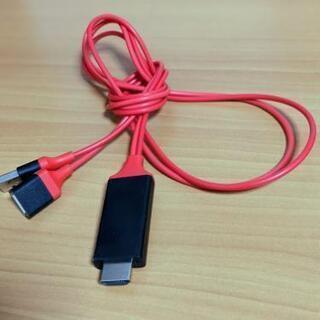【新品】ミラーリング用HDMIケーブル