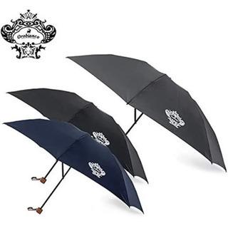 オロビアンコ 折り畳み傘 定価7480円