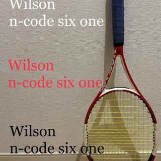 Wilson n-code 硬式テニスラケット テニスラケット