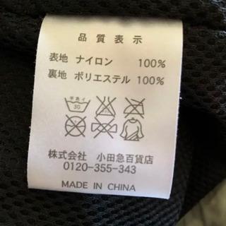 【非売品】ジョージア 缶コーヒー ランニングウェア ジャンパー − 神奈川県