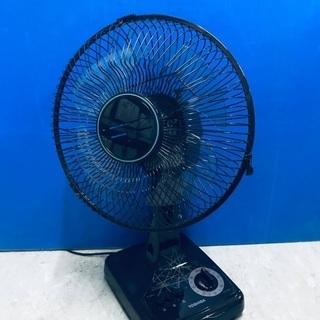 ♦️EJ674B  TOSHIBA扇風機