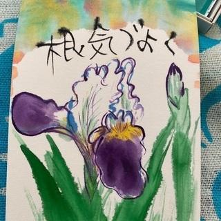 5月19日→すみえアート書画教室