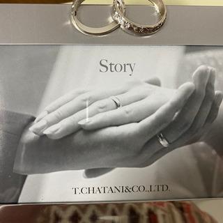 結婚式 カップル フォトフレーム
