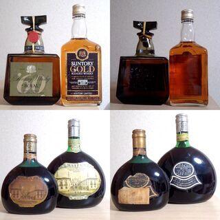 1971年~79年の古酒:サントリー ローヤル、リザーブ、オールド等 未開栓 B - お酒
