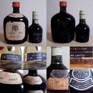 1971年~79年の古酒:サントリー ローヤル、リザーブ、オールド等 未開栓 B − 茨城県