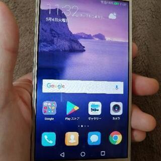 【ネット決済・配送可】Huawei P9 lite GOLD