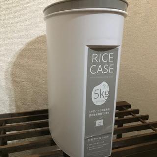 ニトリ 米びつ