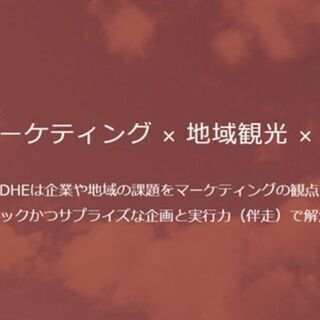 ★新潟でアルバイト★「英語」(または、繁体字)ができる方、母国語...