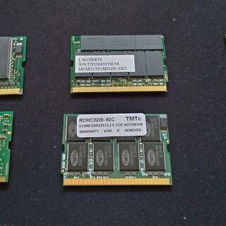 【再値下げ】MicroDIMM DDR 333 (5枚セット)